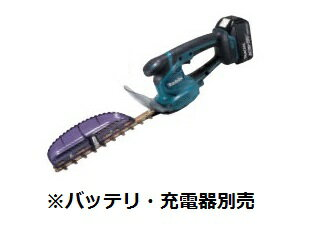 マキタ 18V ミニ生垣バリカンMUH267DZ+バッテリBL1860B(6.0Ah)
