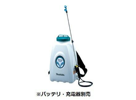 マキタ 18V 噴霧器MUS154DZ+バッテリBL1860B(6.0Ah)