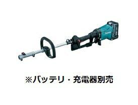 マキタ 36V 充電式スプリット草刈機 モータ部のみ MUX360DZ 本体のみ アタッチメント別売