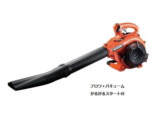 HiKOKI(日立工機) エンジンブロワ RB27EP(S), 薬草の森はくすい堂:3c8ccef6 --- sunward.msk.ru