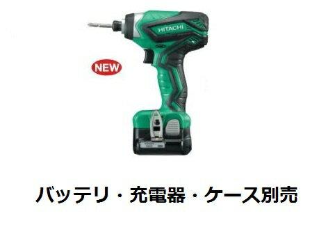 HiKOKI/日立工機 10.8V コードレスインパクトドライバ WH10DAL(NN) 本体のみ