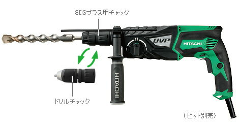 HiKOKI/日立工機 ロータリハンマドリル DH28PMY 3モード [SDSプラスシャンク]