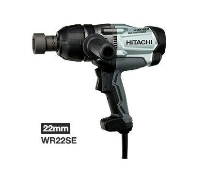 HiKOKI/日立工機 インパクトレンチ WR22SE[100V仕様] ケース付・2.5mコード