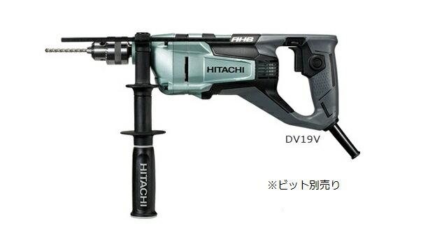 HiKOKI/日立工機 振動ドリル DV19V