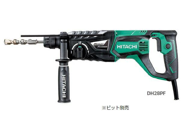 HiKOKI/日立工機 ロータリハンマドリル DH28PF 3モード [SDSプラスシャンク]