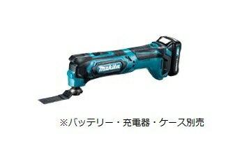 マキタ スライド式10.8V 充電式マルチツール TM30DZ 本体のみ
