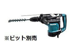 マキタ 45mm ハンマドリル(SDSマックスシャンク) HR4511C プラスチックケース付