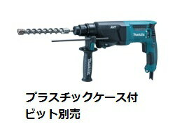 マキタ 26mm ハンマドリル(SDSプラスシャンク) HR2601F