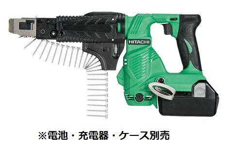 HiKOKI/日立工機 18V コードレス連結ねじドライバ WF18DSL(NN) 本体のみ
