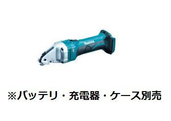 マキタ 18V 1.6mm 充電式ストレートシャー JS161DZ 本体のみ