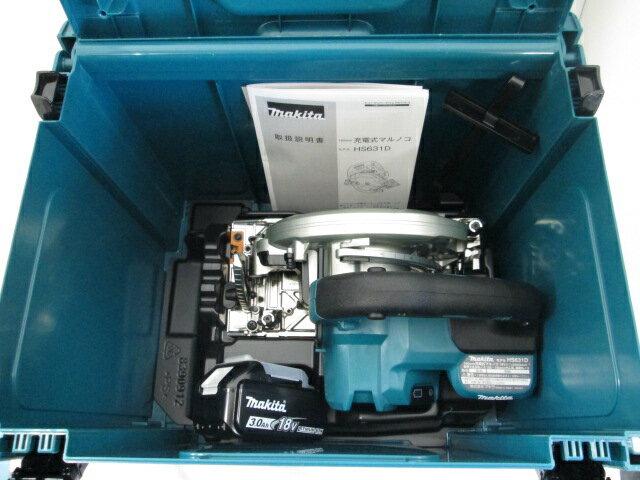 マキタ 18V 165mm充電式マルノコ HS631D[鮫肌チップソー仕様] 本体+[3.0Ah]バッテリBL1830B×1個+ケース