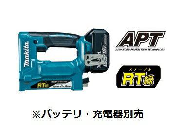 マキタ 18V 充電式タッカ ST112DZK 本体+ケース