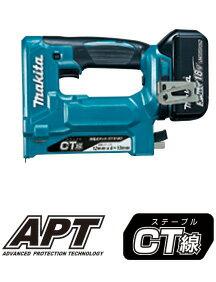 【最新入荷】 充電式タッカ ST312DRF 【3.0Ah】 セット品:木らく部 マキタ 18V-DIY・工具
