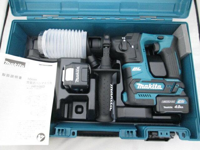 マキタ スライド式10.8V 16mm充電式ハンマドリル HR166D 本体+[4.0Ah]バッテリBL1040B×2個+ケース