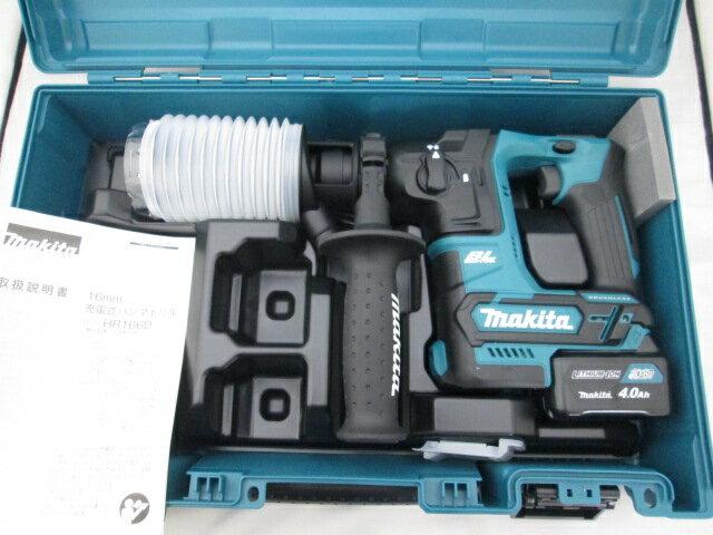 マキタ スライド式10.8V 16mm充電式ハンマドリル HR166D 本体+[4.0Ah]バッテリBL1040B×1個+ケース