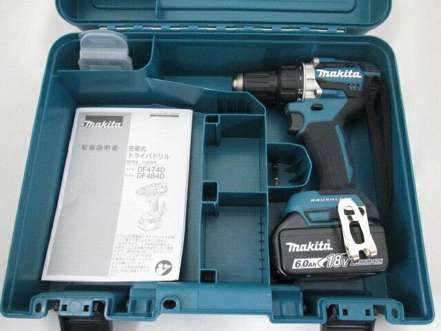 マキタ 18V 充電式ドライバドリル DF484D 本体+[6.0Ah]バッテリBL1860B×1個+ケース