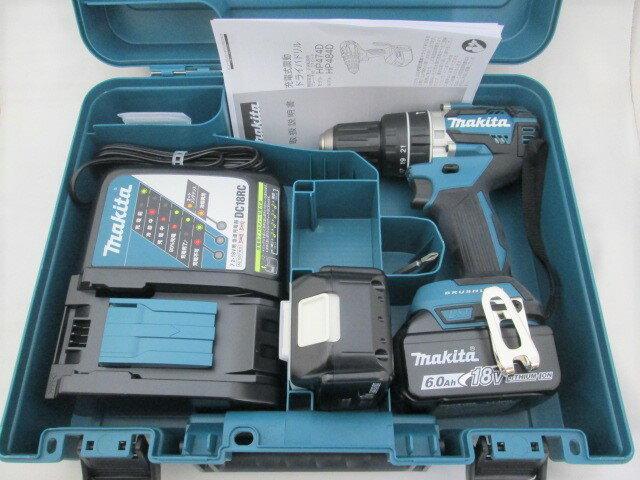 マキタ 18V 充電式震動ドライバドリル HP484DRGX [6.0Ah] セット品