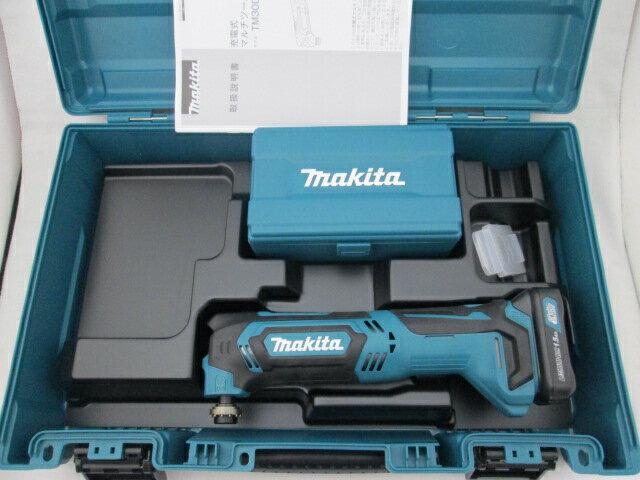 マキタ スライド式10.8V 充電式マルチツール TM30D 本体+[1.5Ah]バッテリBL1015×1個+ケース