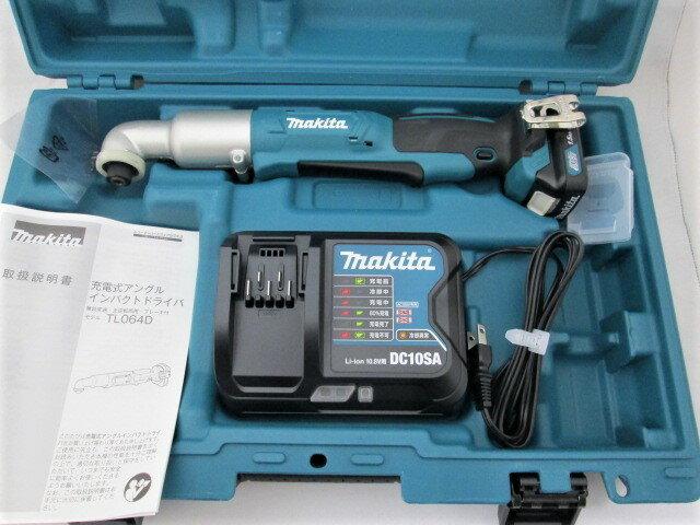 マキタ スライド式10.8V 充電式アングルインパクトドライバ TL064DSH [1.5Ah] セット品