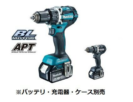 マキタ 18V 充電式ドライバドリル DF484DZ(青) / DF484DZB(黒) 本体のみ