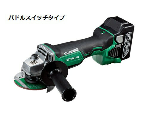 HiKOKI/日立工機 18V 100mmコードレスディスクグラインダ(ブレーキ付) G18DBBAL(LYPK) [6.0Ah] セット品  [パドルスイッチタイプ]