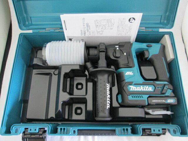 マキタ スライド式10.8V 16mm充電式ハンマドリル HR166D 本体+[1.5Ah]バッテリBL1015×1個+ケース