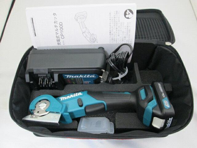 マキタ スライド式10.8V 充電式マルチカッタ CP100DSH [1.5Ah] セット品