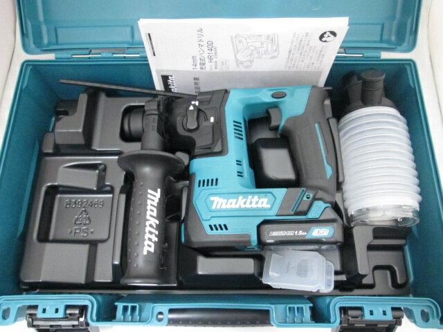 マキタ スライド式10.8V 14mm充電式ハンマドリル HR140D 本体+[1.5Ah]バッテリBL1015×1個+ケース