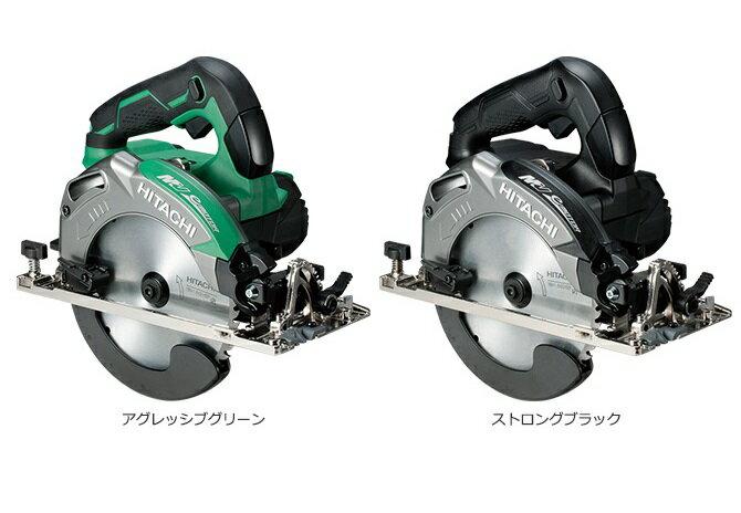 [2台限定]日立工機 マルチボルト(36V) 165mm コードレス丸のこ C3606DA(2XP)[緑] / C3606DA(2XPB)[黒] [2.5Ah] セット品