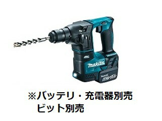 マキタ 14.4V 充電式ハンマドリル HR170DZK 本体+ケース