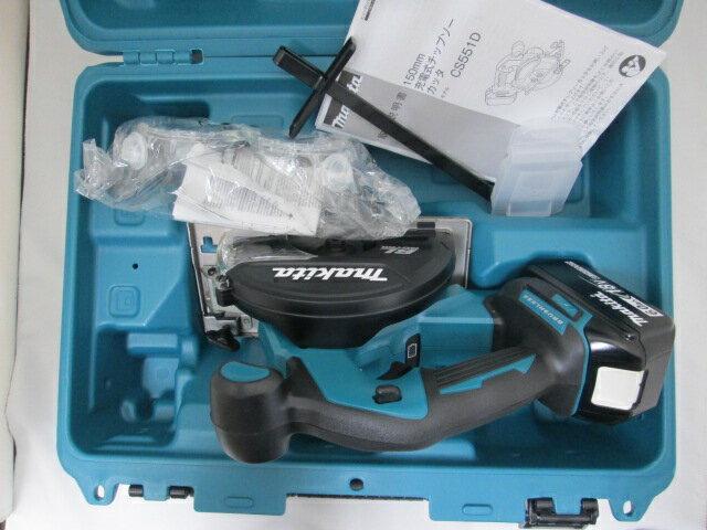 マキタ 18V 150mm充電式チップソーカッタ CS551D 本体+[6.0Ah]バッテリBL1860B×1個+ケース