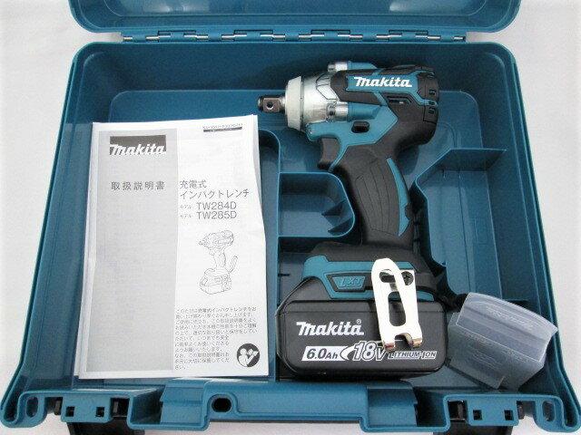 マキタ 18V 充電式インパクトレンチ TW285D 本体+[6.0Ah]バッテリBL1860B×1個+ケース