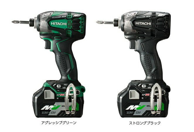 HiKOKI/日立工機 マルチボルト(36V) コードレスインパクトドライバ WH36DA(2XP)[緑] / WH36DA(2XPB)[黒] [2.5Ah] セット品