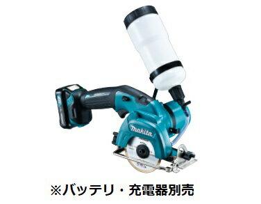マキタ スライド式10.8V 85mm充電式カッタ CC301DZ 本体のみ