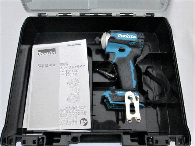 マキタ 18V 充電式インパクトドライバ TD171D 本体+ケース