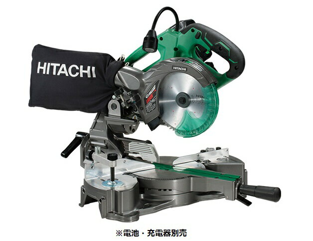 HiKOKI/日立工機 マルチボルト(36V) 165mm コードレス卓上スライド丸のこ C3606DRA(NN) 本体のみ