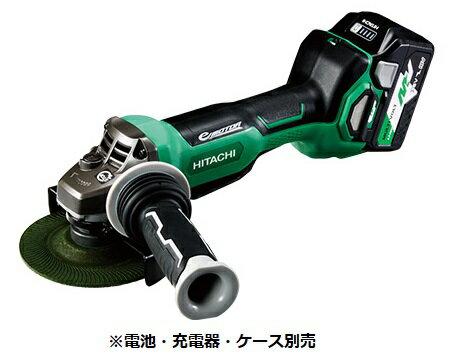 HiKOKI/日立工機 マルチボルト(36V) 125mm コードレスディスクグラインダ(ブレーキ付) G3613DB(NN) 本体のみ [パドルスイッチ]