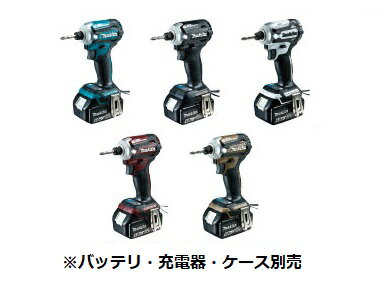 Makita TD171DZ Impact Driver TD171DZAR Authentic Red 18V Body Only from Japan