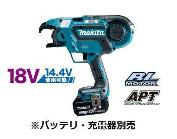 マキタ 18V 充電式鉄筋結束機 TR180DZK 本体+ケース