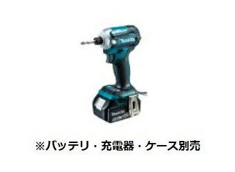 マキタ 18V インパクトドライバTD171DZ(青)+バッテリBL1830B