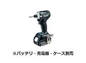 マキタ 18V インパクトドライバTD171DZB(黒)+バッテリBL1860B(6.0Ah)