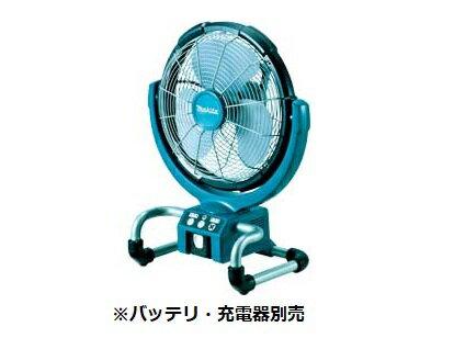 マキタ 産業扇CF300DZ+バッテリBL1860B(6.0Ah)