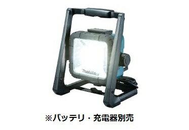 マキタ LEDスタンドライトML805+バッテリBL1830B