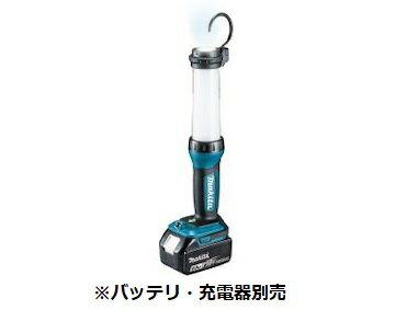 マキタ LEDワークライトML807+バッテリBL1830B