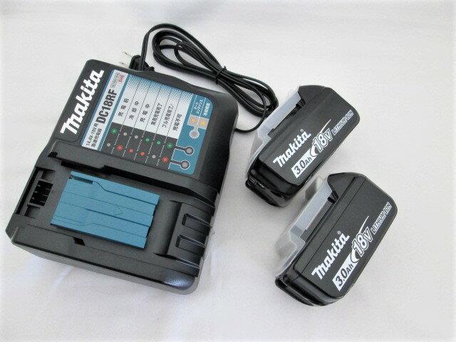 マキタ 18VリチウムイオンバッテリBL1830B×2個+急速充電器DC18RF [蓄電池]