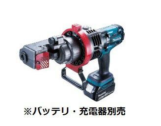 マキタ 18V 充電式鉄筋カッタ(携帯油圧式) SC192DZK 本体+ケース