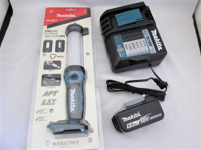 マキタ LEDワークライトML807+BL1860B[6.0Ah]+DC18RF(新・急速充電器)