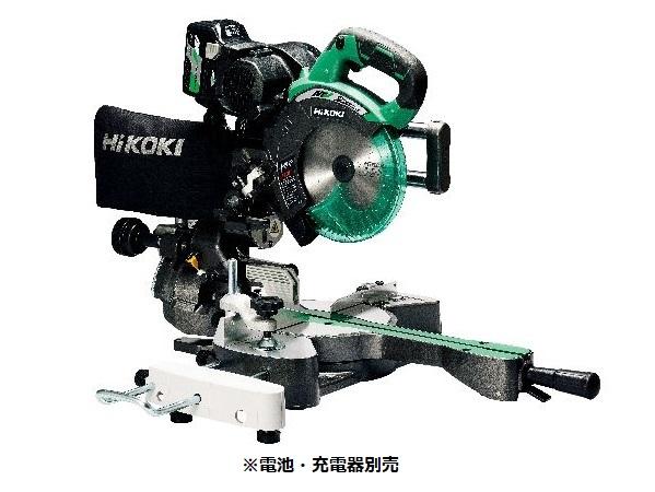 HiKOKI(日立工機) マルチボルト(36V) 190mm コードレス卓上スライド丸のこ C3607DRA(NN) 本体のみ