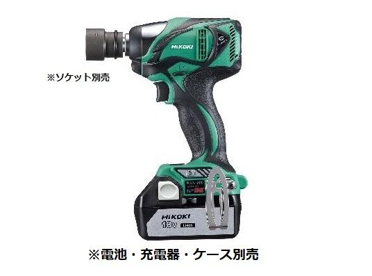 HiKOKI/日立工機 18V コードレスインパクトレンチ WR18DBAL2(NN) 本体のみ
