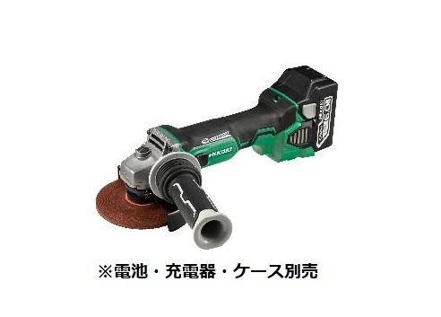 HiKOKI/日立工機 18V 125mmコードレスディスクグラインダ G18DBVL(L125)(NN) 本体のみ